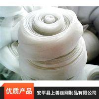 河北省安平县上善气液过滤破沫网适用于机械设备价格合理