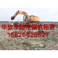 湖北华放建设工程有限公司
