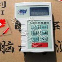 济源GPS农田面积测量仪D670激光平行度测量系统什么牌子好