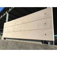 (蒸压泡沫混凝土砖)加气混凝土砌块是什么?加气混凝土砌块与混凝土砌块的区别!
