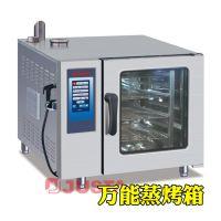 万能烤箱 佳斯特JUSTA六层电子版万能蒸烤箱TE601BQ1