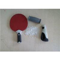 天一塑胶供应TPE-6280包胶料 表面不起皮 不泛白 不析蜡