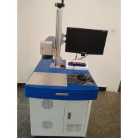 丹阳金属激光打标机专业厂家销售 镇江光纤激光打标机维修加工选一超