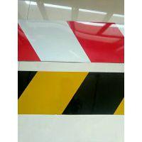 红白 黄黑镀锌铁皮工地施工警示带 脚踢线 红白斜可重复使用