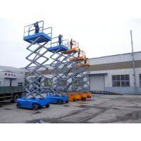 ?启运直销自行走剪叉式作业平台 垂直升降式高空作业车 自动升降台 ?自行行走10米