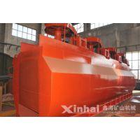 鑫海 XCF-38型矿用浮选机 价格便宜 90000+