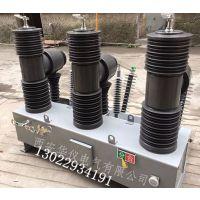 山西省35K断路器厂家ZW32-40.5柱上真空开关