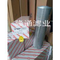 HBX-250*10顶轴油泵液压滤芯厂家供应