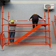 宏祥机械厂提供安全爬梯加工型号规格齐全高空爬梯销售