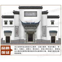 订做外墙照壁背景墙苏州影壁雕刻墙面文化古建私家别墅壁画苏州