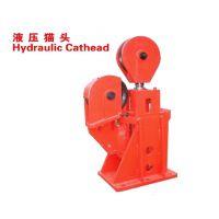 威特朗 液压猫头YM16 YM10 YXM16 YXM5 大型钻井平台石油设备