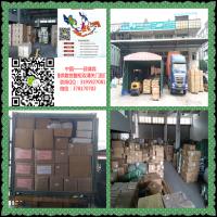 广州捷盟国际货运代理有限公司