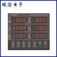 PVC薄膜面板 机械设备薄膜显示面板 优质家用电器薄膜开关