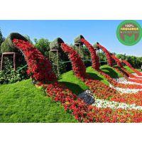 开封植物立体花坛绿雕厂家价格