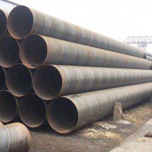 平凉生产1420螺旋钢管可送货