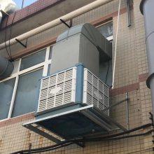 供应水帘空调,环保空调,负压风机,水帘墙,厂房通风降温设备安装找旭恒