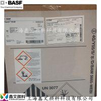 代理德国BASF巴斯夫光稳定剂 TINUVIN 770 DF