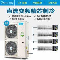 北京美的TR+中央空调除霾新风