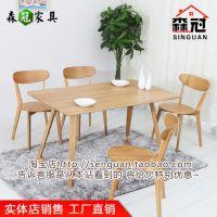 深圳伸缩餐桌 白橡木北欧风格简约实木餐桌