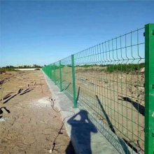 护栏网多少钱一米 球场隔离网 道路隔离网