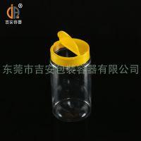 465ml毫升透明塑料包装瓶 PET465g调料瓶瓶辣椒食品瓶 厂家直销