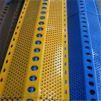 三峰挡风墙生产工艺 水泥厂防风抑尘网安装 圆孔
