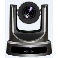 尼科NK-IP502020XHDMI RJ45网络医疗视频会议摄像机