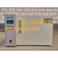 CCl-5屏显式水泥氯离子分析仪