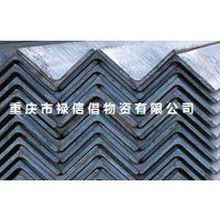 重庆低合金角钢、Q345B角钢、16Mn槽钢厂家直销!