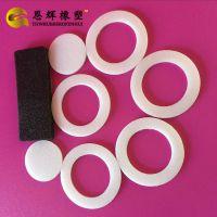 低价供应PP磨砂垫片 绝缘垫片 白色聚乙烯耐热PE垫片
