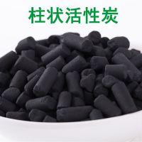 环保设备专用废气处理活性炭