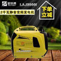 北京单相2kw静音汽油发电机