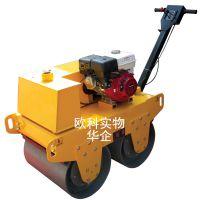 5.5HP本田汽油压路机小型双钢轮压土机多功能沟槽压实机