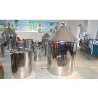 300斤不锈钢烤酒设备 酒厂酿酒设备 青稞酒设备 免费学技术
