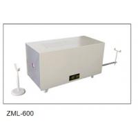 泰安智敏机电科技有限公司供应ZML系列热电偶检定炉