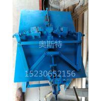 奥斯特金刚网纱窗组角机生产厂家15230652156 金刚网气动组角机