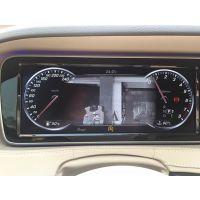 安全配置升级17款奔驰S320L夜视辅助系统改装16款P20驾驶辅助18款14款
