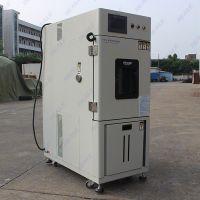 重庆高低温试验箱 reale高低温箱 环瑞测试厂家订制