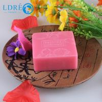 心意礼物玫瑰精油皂 嫩肤补水 深层清洁手工皂 手工皂OEM定制代工