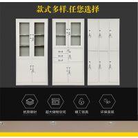 甘肃钢制文件柜|阳台柜厂家价格|储物用家用阳台柜