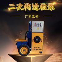 华昌YB-5二次构造柱泵混凝土泵输送泵
