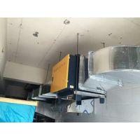 海淀排烟安装,五棵松承接厨房整体排烟工程,风机净化器