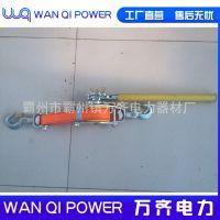 台湾绝缘张力收线器1T多功能紧线器1.5T绝缘收紧线器荷缔机