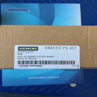 实拍全新原装正品西门子PLC模块6ES7307-1EA01-0AA0现货销售
