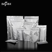 博佳工厂批发多功能性薄膜铝箔袋复合自立自封铝箔拉链袋纯铝包装袋印刷干果杂粮袋子