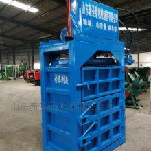 陕西打包机生产商 圣泰小型自动打包机