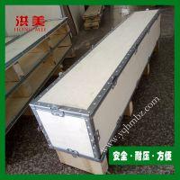 定制免熏蒸出口木箱 铁皮包边设备仪器胶合板包装木箱