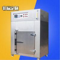 电镀塑料防氧化烘箱 东莞工业烤箱 佳兴成厂家非标定制