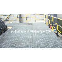 安平优质热镀锌钢格板厂家直销