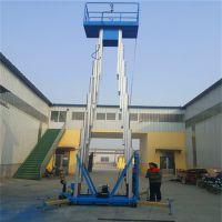 铝合金升降机,液压双桅式高空作业平台,移动式多柱升降机